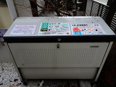 【エントランス】桜上水アパートメント