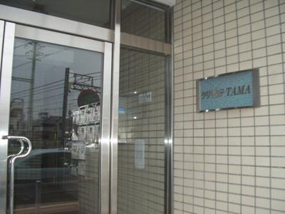 【エントランス】クリザンテTAMA