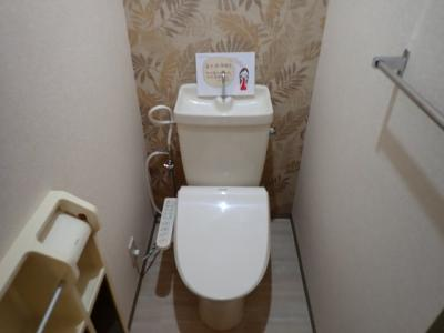 【浴室】ヴィラ・北久米・