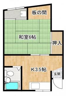 【キッチン】日野マンション