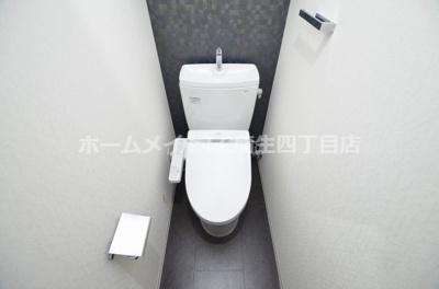 【トイレ】W.O.B.KYOBASHI