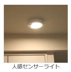 【設備】ヴィアロ谷原レジデンス(58941-306)