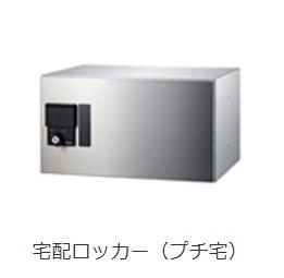 【その他共用部分】ヴィアロ谷原レジデンス(58941-306)