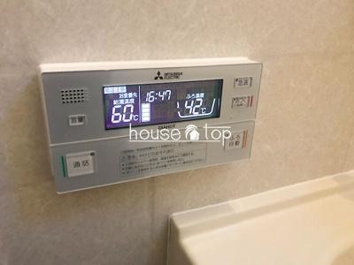 【浴室】モーブ上鳴尾
