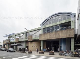 西武鉄道池袋・豊島線「東久留米」駅(約2,330m)