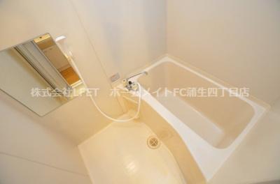 【浴室】デンクマール50