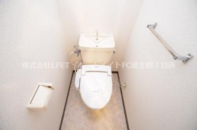 【トイレ】デンクマール50