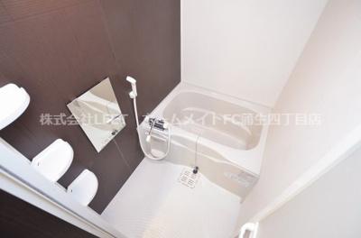 【浴室】フジパレス城東中央