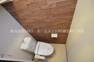 【トイレ】フジパレス城東中央