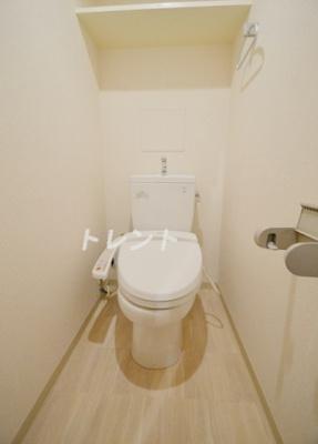【トイレ】エスティメゾン四谷坂町