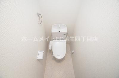 【トイレ】パーラム高殿
