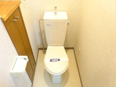 【トイレ】大木ロイヤルマンション