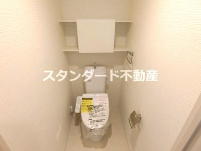 【トイレ】ルアナ北梅田