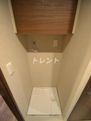 【トイレ】パークホームズ新宿若松町