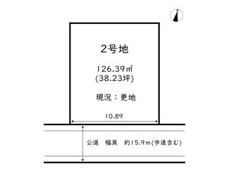 【外観】大津区恵美酒町一丁目売土地