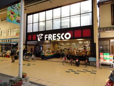 フレスコ 大津店