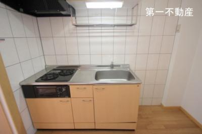 【キッチン】moe3