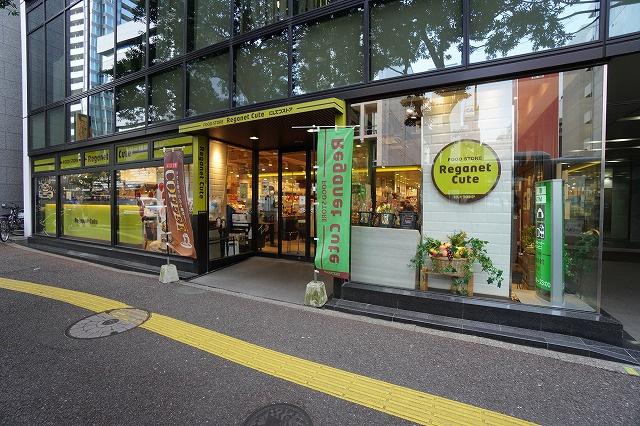 レガネットキュート赤坂門店まで徒歩約2分