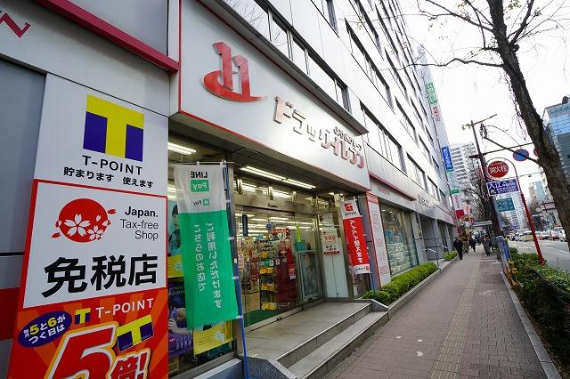 ドラッグイレブン赤坂店まで徒歩約2分