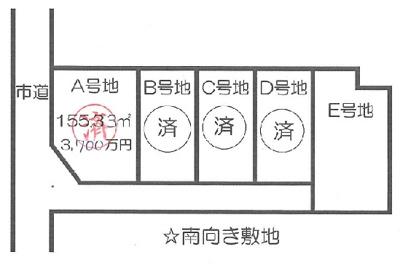 【区画図】長等3丁目 分譲5区画E号地
