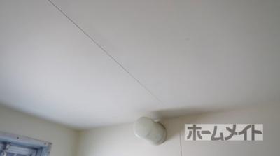 【浴室】パナハイツ古曽部