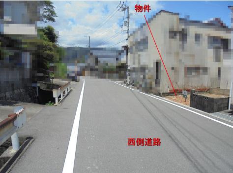 【前面道路含む現地写真】中万々