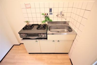 【キッチン】富士コーポ