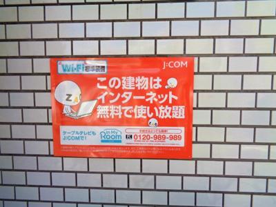 【その他】プリモカーサ駒川中野