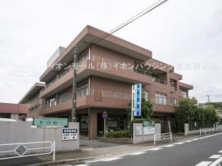 竹丘病院(約1,850m)