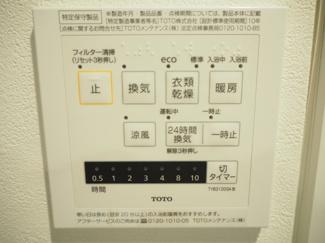【内装】トーア辰巳マンション