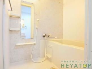 浴室換気乾燥機付きお風呂