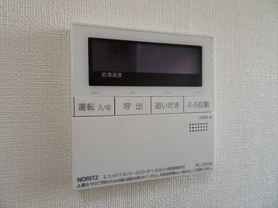 【その他】沢田ハウス