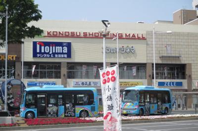 【周辺】鴻巣市鎌塚3丁目戸建て