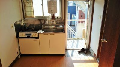 【キッチン】丸美荘