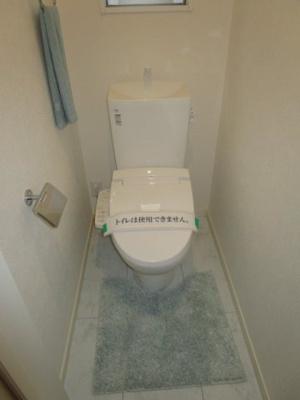 【トイレ】メロディーハイム守口Suite