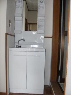 【独立洗面台】平和マンション