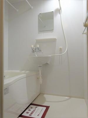 【浴室】パークハウス石仁C
