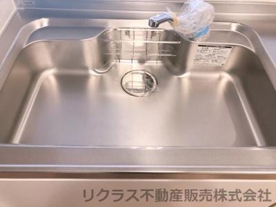 【キッチン】ロイヤル磯上