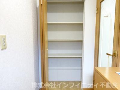 【収納】クレベールⅡ番館