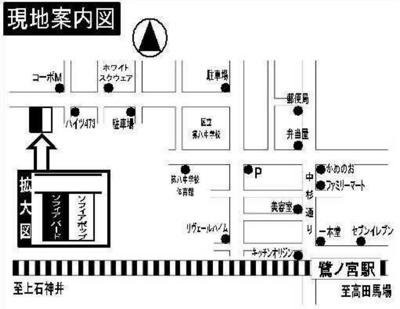 ソフィアバードの地図☆