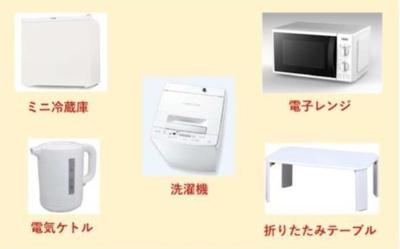 ソフィアバードの家具・家電(5点セット)☆