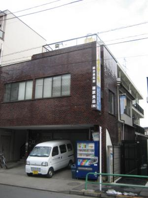 【外観】篠原食品ビル
