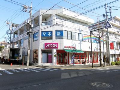 1階にスーパーまいばすけっとがあり、日々のお買い物に便利な3階建てマンションです♪東急田園都市線「青葉台」駅より徒歩8分♪