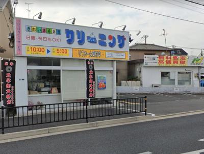 フタバクリーニング太子田店