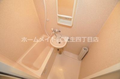 【浴室】キャッスルプラザ壱番館