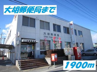 大胡郵便局まで1900m