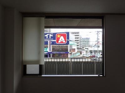 天山中央ビル事務所