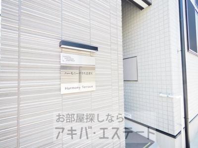 【エントランス】ハーモニーテラス青井Ⅴ