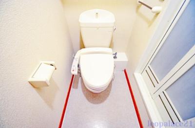 【トイレ】レオパレスコレマサ (31039-102)