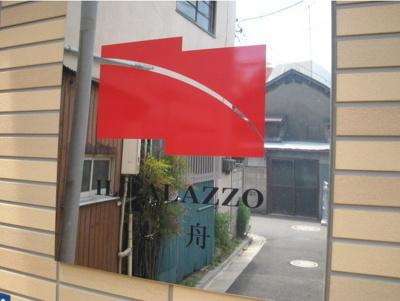 IL PALAZZO曳舟の建物ロゴ☆